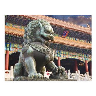 Cité interdite Pékin Chine Carte Postale