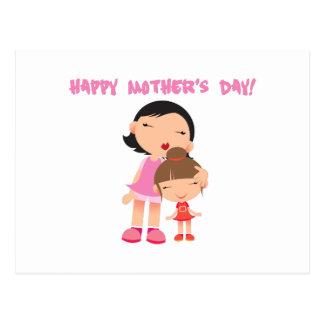 [clic à choisir] jour de mères heureux carte postale