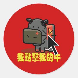 Clicker de vache - autocollants de vache à Mao