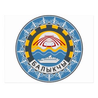 Coat_of_arms_of_Balykchy_Kyrgyzstan Cartes Postales
