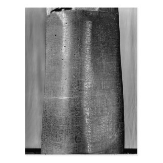 Code de Hammurabi, détail de colonne Carte Postale