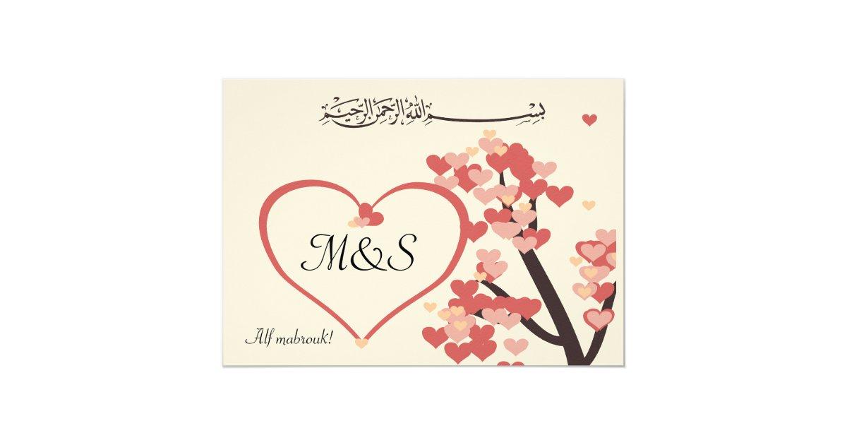 coeur islamique d 39 arbre d 39 amour de f licitation de carton d 39 invitation 12 7 cm x 17 78 cm zazzle. Black Bedroom Furniture Sets. Home Design Ideas