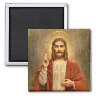 Coeur sacré avec le halo magnet carré