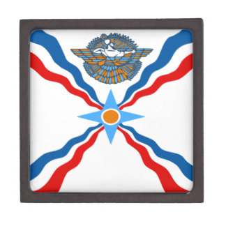 Coffret A Bijoux Assyrien-Drapeau