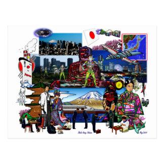 Collage d'archipel japonais du Japon Carte Postale