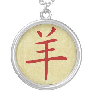 Collier année du symbole de Chinois de chèvre