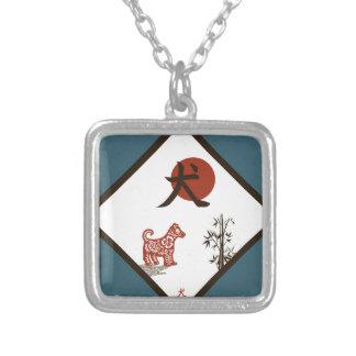 Collier Art de chien de kanji