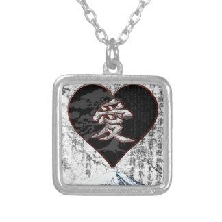 Collier Coeur de Fuji - amour de kanji - noir et rouge