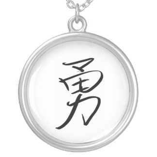 Collier Courage (chinois)