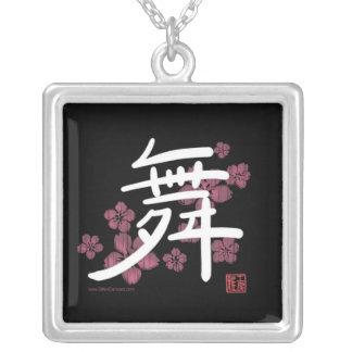 Collier de kanji de danse (noir)