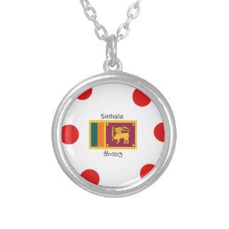 Collier Drapeau du Sri Lanka et conception de langue de