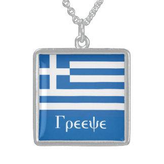 Collier En Argent Drapeau de la Grèce