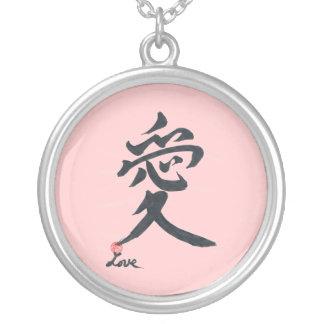 """Collier japonais de kanji de """"AI-Amour"""" par Junko"""