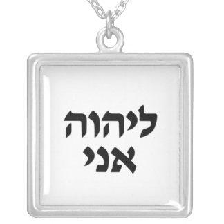 Collier Je suis le seigneur dans l'hébreu