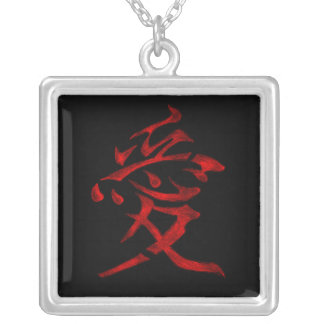Collier Kanji pour l'amour