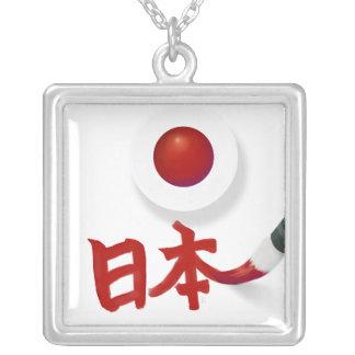 Collier Le Japon - 日本
