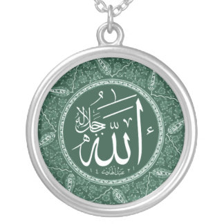 Collier Nom d'Allah en arabe
