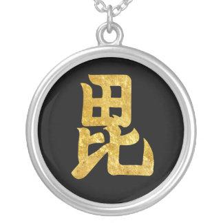 Collier Or samouraï japonais de faux d'Uesugi lundi sur le