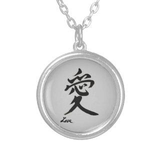 Collier pendant de kanji japonais d'AI-AMOUR par