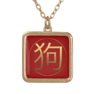 Collier Plaqué Or Carré N de symbole d'effet de relief par or