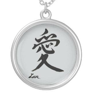 """Collier rond japonais de """"AI-amour"""" de"""