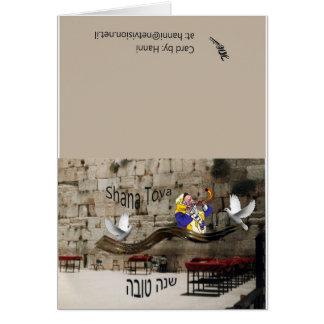 Colombes à la carte de Kotel Rosh Hashana