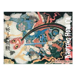 Combat à la carte postale de Japonais de la mort