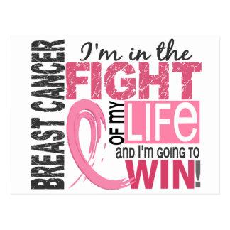 Combat de mon cancer du sein de la vie carte postale