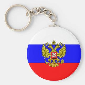 Commandant en chef de la Russie, Russie Porte-clé Rond