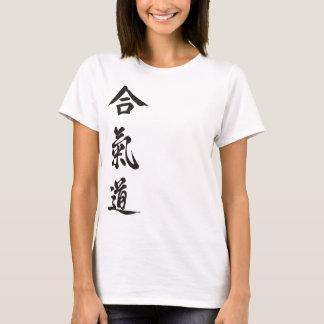 Connexion Aiklinaido : T-shirt Féminin