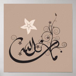 Copie arabe islamique d'affiche de calligraphie de