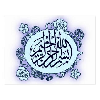 Copie arabe islamique de fleur de calligraphie de carte postale