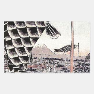 Copie japonaise de carpe de cerf-volant de stickers rectangulaires