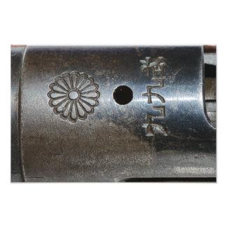 Copie supérieure de récepteur de fusil du model 99 impression photo