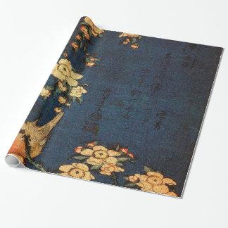 Copie traditionnelle vintage de papier japonais papier cadeau