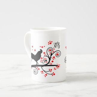 Coq chinois et arbre de nouvelle année mug