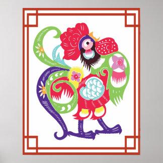 Coq chinois Papercut de zodiaque Posters