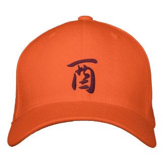 Coq de casquette de zodiaque de kanji