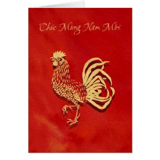 Coq d'or de la nouvelle année 2017 vietnamiens carte de vœux