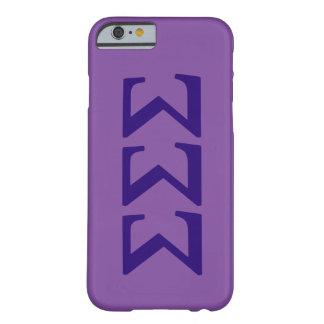 Coque Barely There iPhone 6 Logo de Lil de sigma de sigma de sigma grand