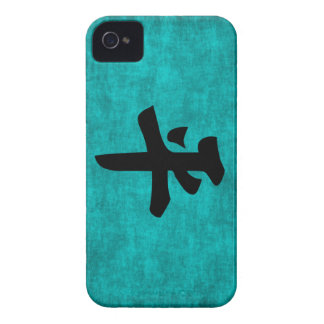 Coque Case-Mate iPhone 4 Peinture de caractère chinois pour la paix dans le