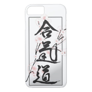 coque iphone 8 shaolin temple