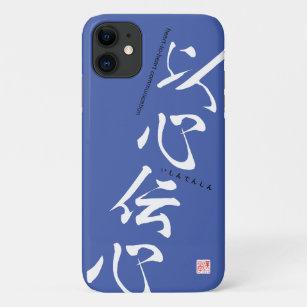 Coques & Protections Symbole Japonais De Kanji pour iPhones ...