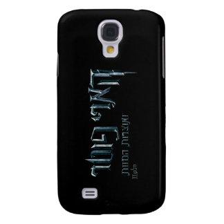 Coque Galaxy S4 Hébreu de Harry Potter
