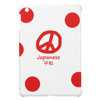 Coque iPad Mini Conception de langue japonaise et de symbole de