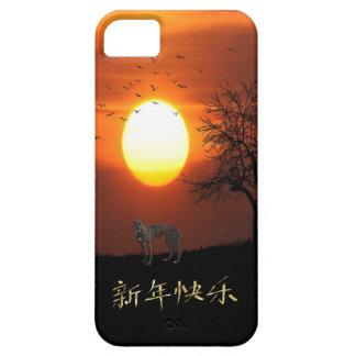 Coque iPhone 5 Coucher du soleil, arbre, oiseaux, lévrier, chien