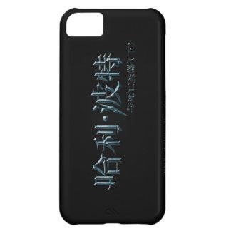 Coque iPhone 5C Logo de Chinois de Harry Potter