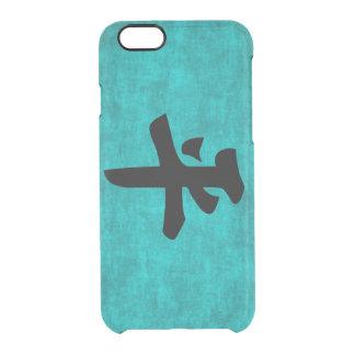 Coque iPhone 6/6S Peinture de caractère chinois pour la paix dans le