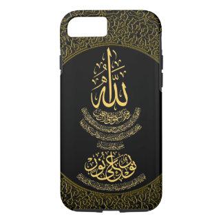Coque iPhone 7 calligraphie islamique d'an-Nur du cas w/Ayat de