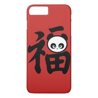 Coque iPhone 7 Plus Amour Panda®